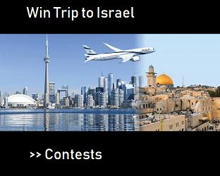 Win Trip to Israel